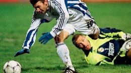 Динамо - Реал 2:0