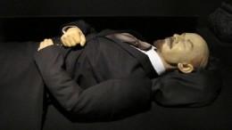похоронить тело Ленина
