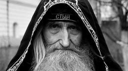 монах Иоанн