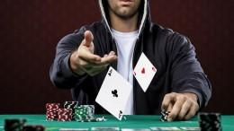 Покер рум в России