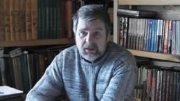 Антрополог Сидоров