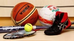 Спортивные товары купить Украина