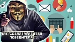 Накрутка голосов в конкурсах ВК - обзор nakrutka-konkursov.ru
