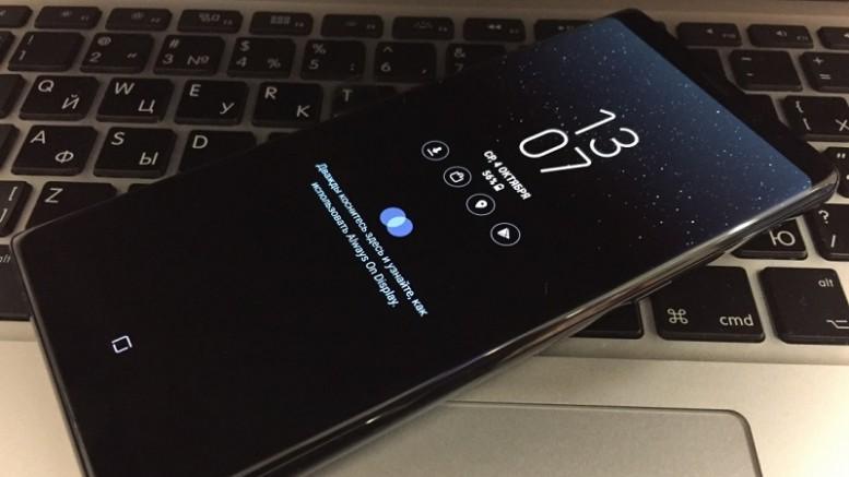Детальный обзор смартфона Samsung Galaxy Note 8
