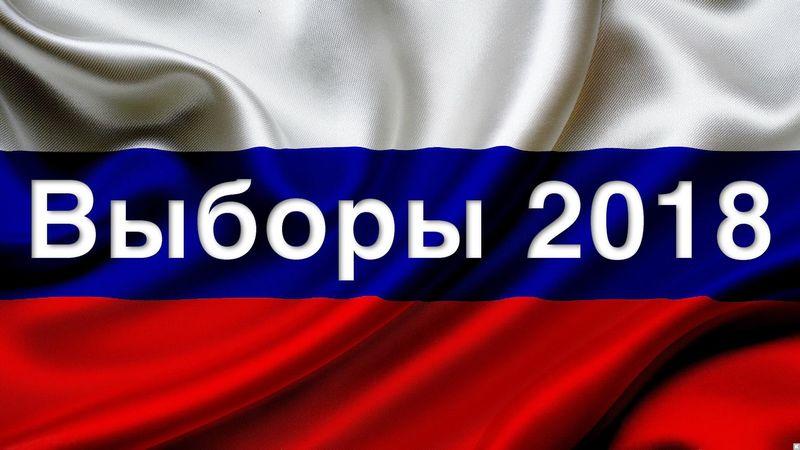 Россиян завлекают на выборы полуголыми моделями - такого мир ещё не знал (18+)