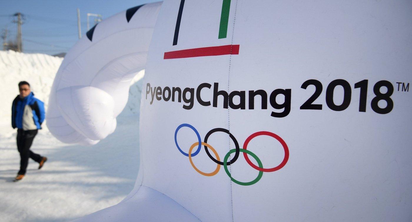 Конспирологи: Станет ли 23-я Олимпиада для мира последней?