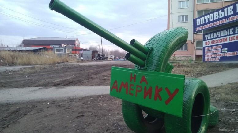 Однажды в России. Забавные фотографии путешественников