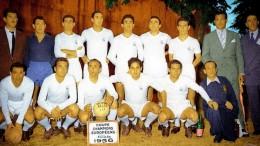 Кубок европейских чемпионов 1955-56. Как стартовал самый популярны турнир в Европе