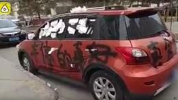 """Почему в Китае лучше парковаться правильно. Или """"АвтоХам"""" по китайски"""