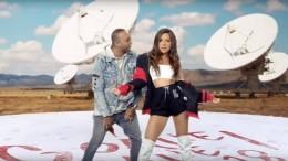 Нюша снялась вместе с Арашем и Питбулем в клипе посвященному ЧМ 2018