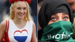 Как выглядят болельщицы сборной России и Саудовской Аравии