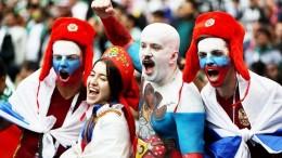 Как выглядят русские болельщики на ЧМ 2018