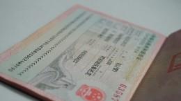 Как оформить визу в Китай в Киеве и что для этого потребуется