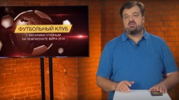 Василий Уткин оскорбил Виду нецензурным выражением