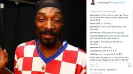 Американский рэпер Снуп Дог поддержал Хорватию на ЧМ-2018 и одел форму команды