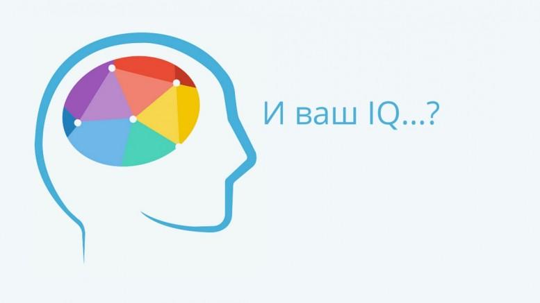 Каков Ваш секс-IQ? Пройдите тест и узнайте всю правду о себе