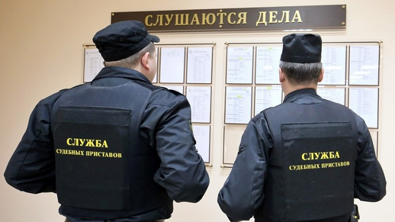 Как в России проверить долг у судебных приставов через интернет