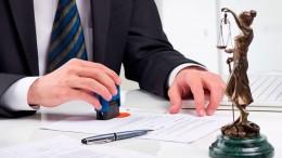Заказ услуг юриста в Киеве - обзор юридической фирмы Absolut