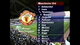 1992 год. Тоттенхэм - Манчестер Юнайтед