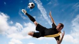 Как работает Система Джифена в ставках на спорт