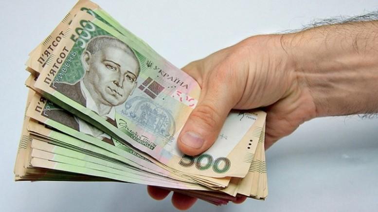 Получить кредит в Ужгороде онлайн - обзор компании Манивео