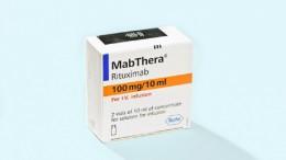 Как купить препарат Мабтера в России с доставкой из Германии
