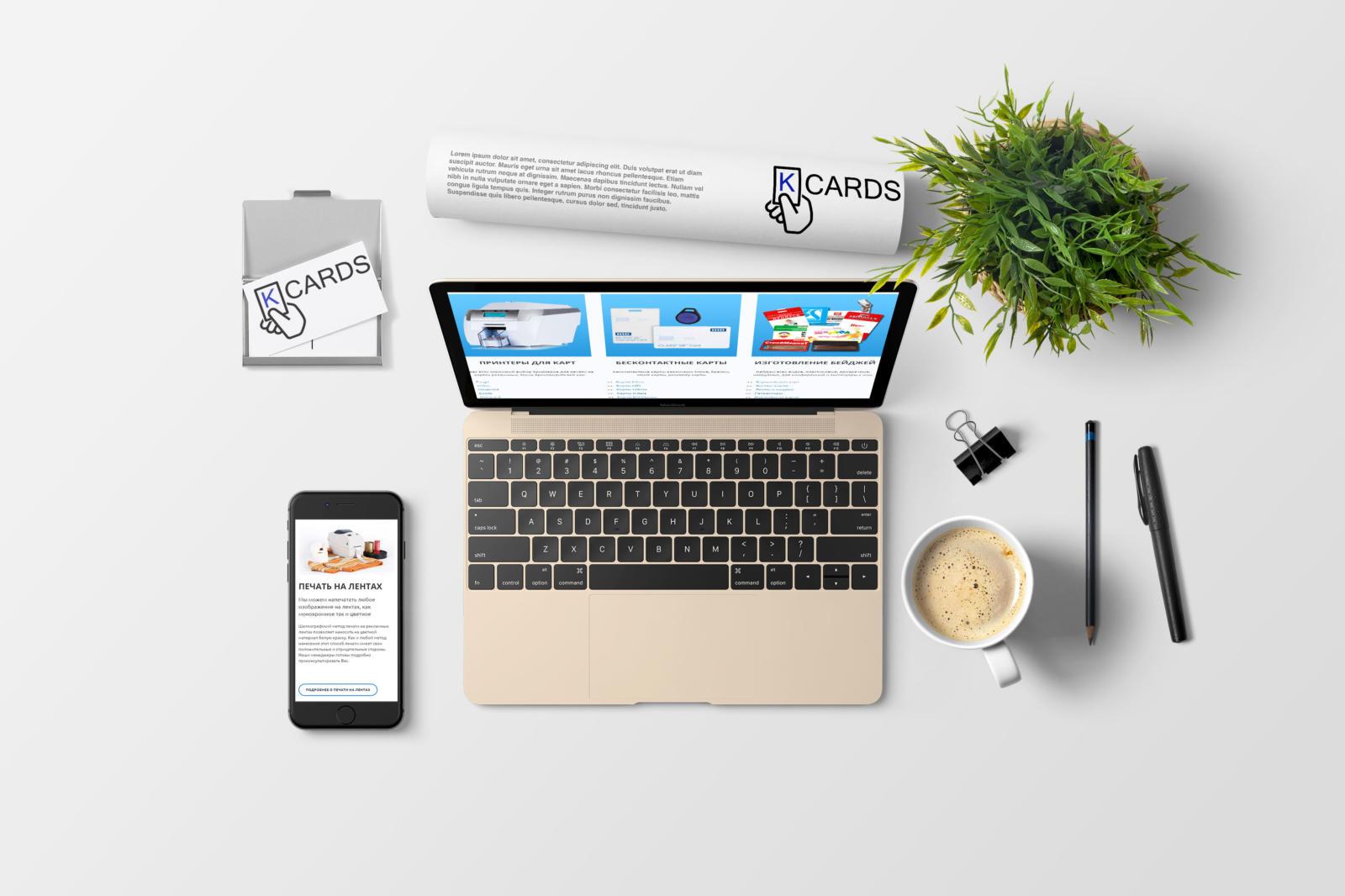 Выбор хостинга и создание сайта - основа развития проекта в Сети