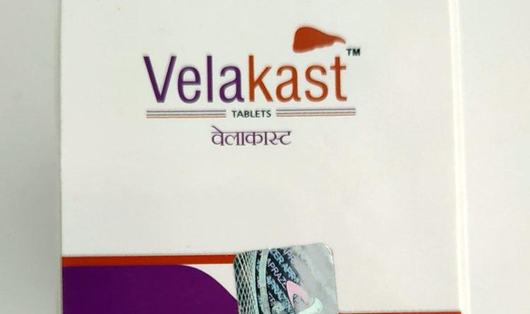 Где купить в России препараты Velakast, Софосбувир и Даклатасвир с доставкой и в чём их назначение