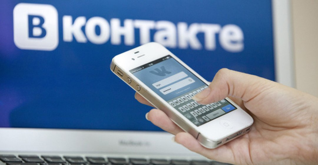 Накрутка лайков вконтакте - как и зачем выполнять накрутку