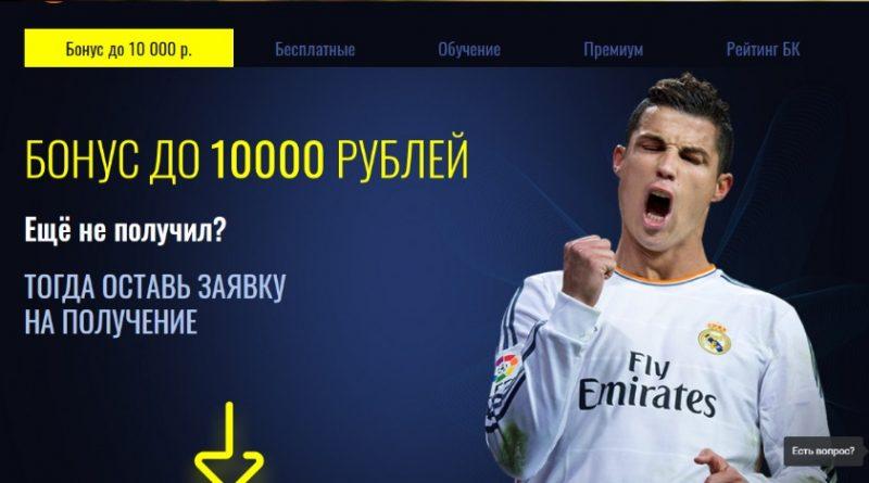 Отзывы, анализ, статистика каппера 31 Бет.ру от verification.bet