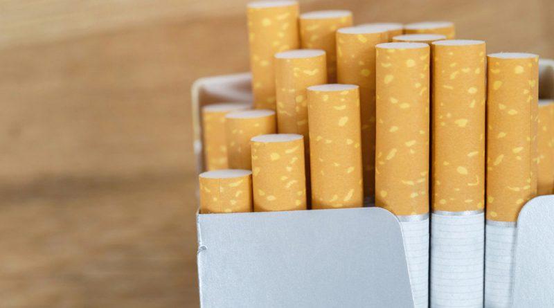 Сигареты оптом по адекватной цене от компании macgold.by