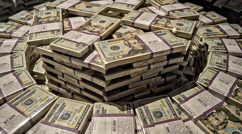 В США удалось выиграть 1,5 млрд долларов в лотерею