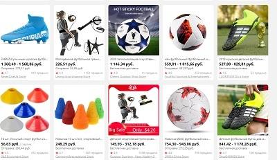 футбольный каталог