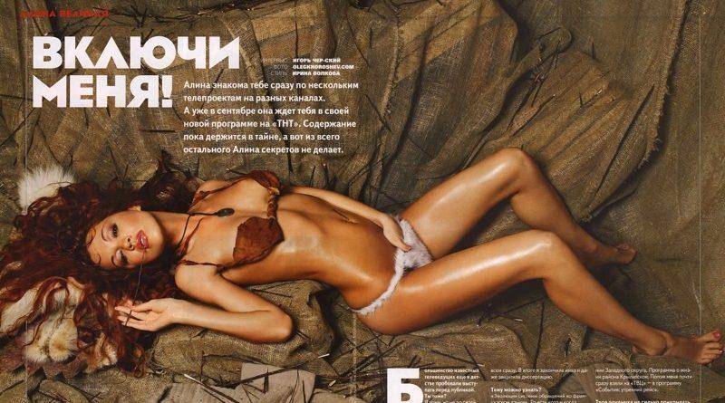 Алина Великая — сборник горячих фотографий (52 фото)
