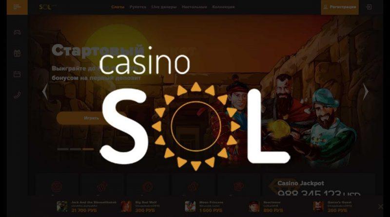 Как выстроить систему заработка в казино Sol