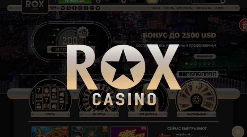 Чем Rox casino привлекает пользователей игровых автоматов