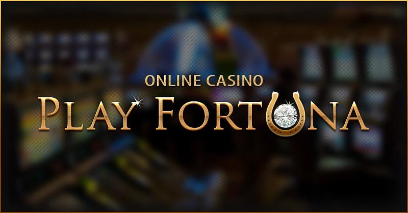 Плей Фортуна официальный сайт вход