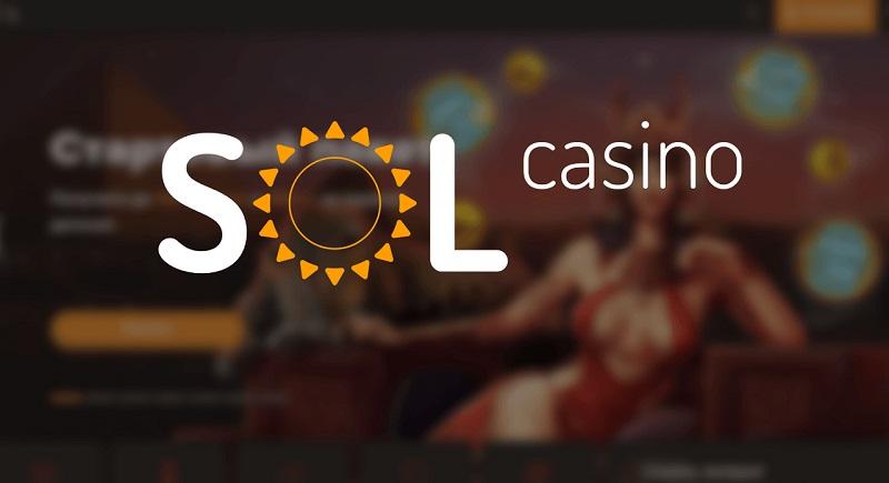 Насколько востребовано Sol Casino в Казахстане для игр на аппаратах