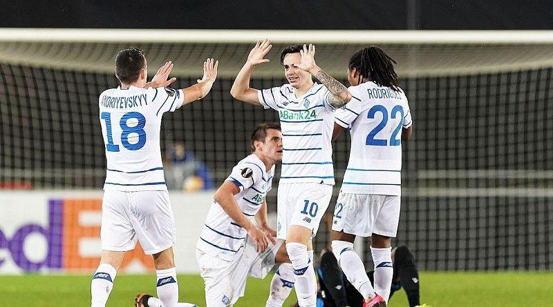 Лига Европы 1/16 финала - Динамо и Шахтер прошли стадию