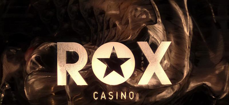 Какие предложения действуют на Рокс казино
