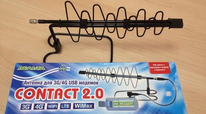 Антенна для усиления сигнала интернета сотового 4g где купить