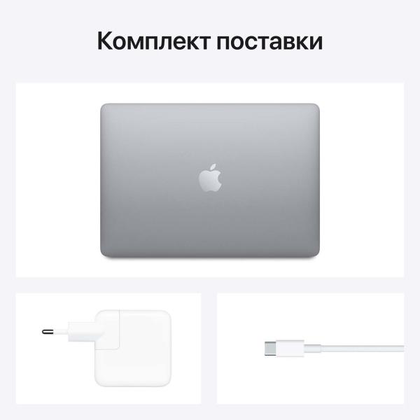 Ноутбук apple macbook air 13 m1 2020 золотой gold - обзор