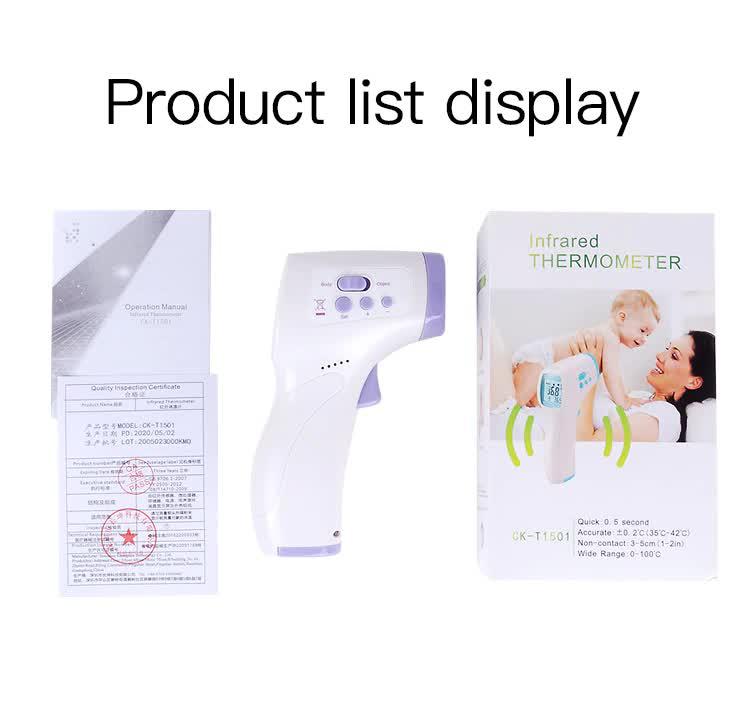 Термометр инфракрасный бесконтактный медицинский купить онлайн