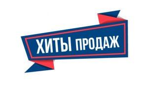 Хиты Алиэкспресс