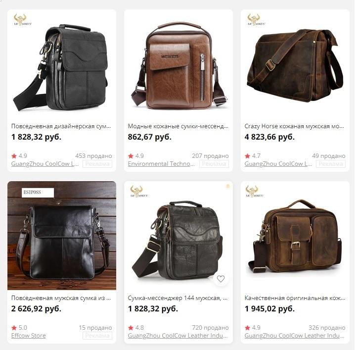 Кроссбоди сумка мужская и женская где купить